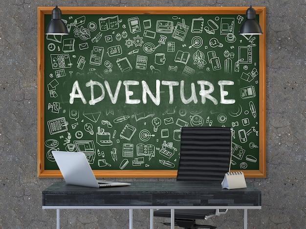 冒険-現代のオフィスの職場で緑の黒板に手描き。 doodleデザイン要素のイラスト。 3d。