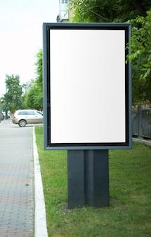 Размещение рекламы в городе с копией пространства