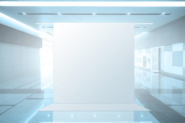 鏡に囲まれた広告バナー