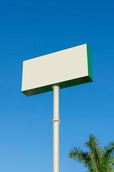 철 기둥에 광고 패널
