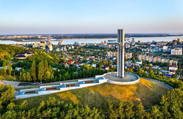 Aerial view of the great patriotic war memorial in saratov, russia