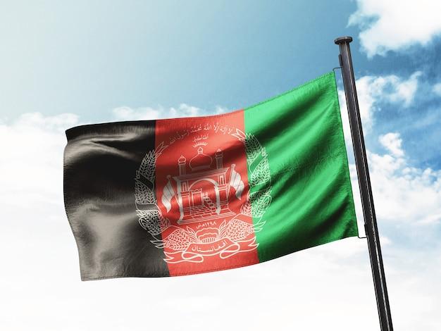 아프가니스탄 국기
