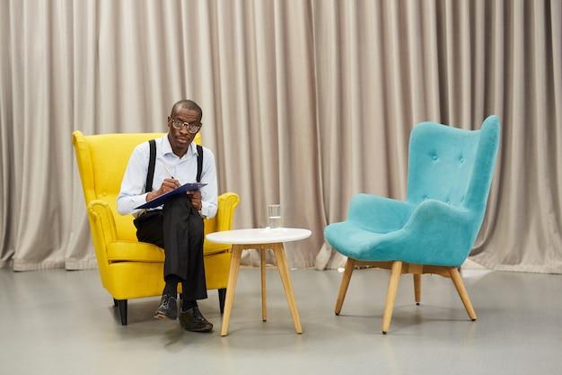 Афро-американский психолог