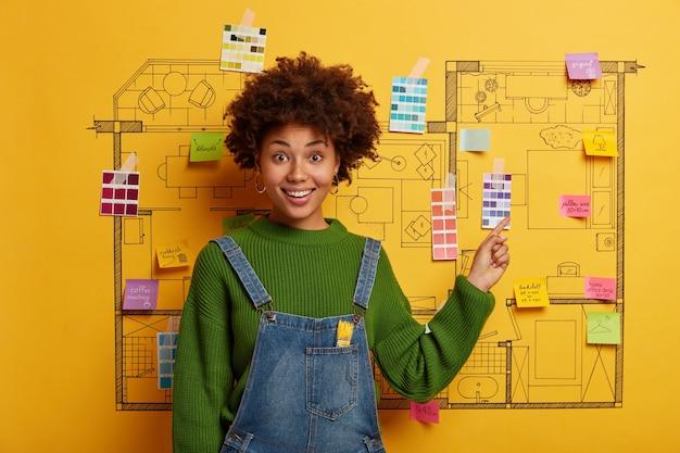 アフリカ系アメリカ人は家の改修をする準備ができています