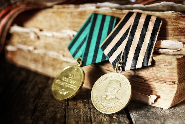 노화 효과 메달 세계 대전 위대한 구성