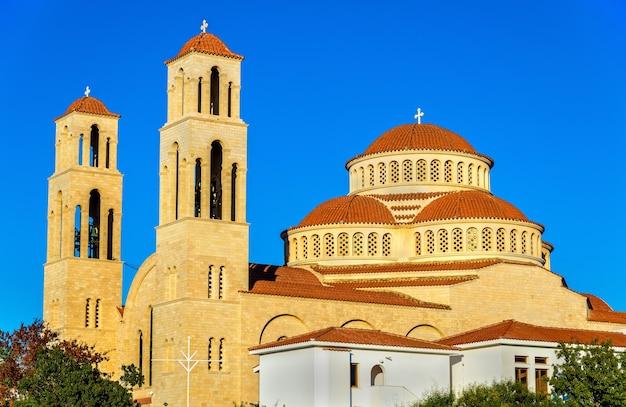 Paphos-키프로스에있는 agioi anargyroi 정교회 성당