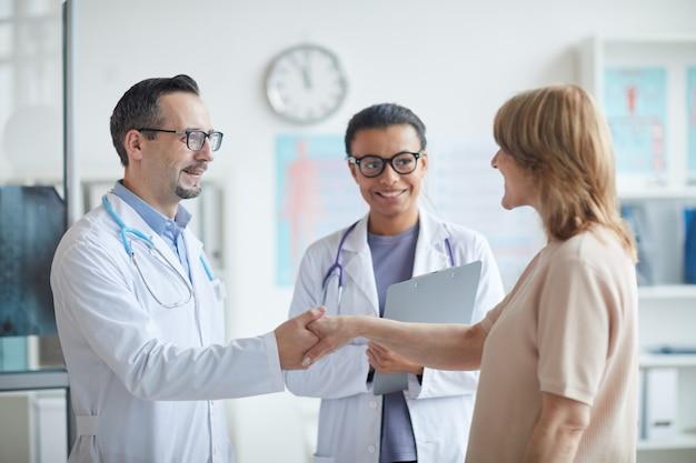 医師と患者間の合意