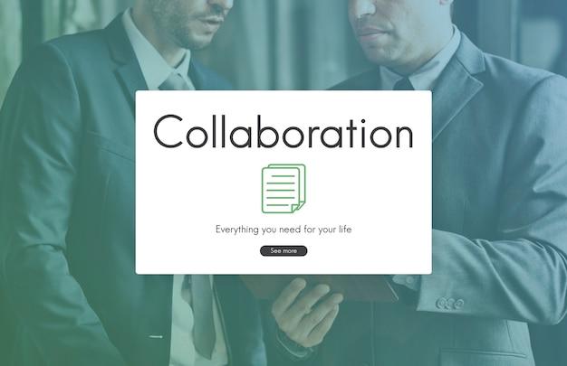계약 확약 협상 파트너십 협업