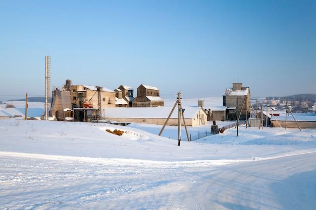 겨울철 농업 기업.