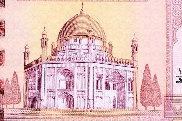 돈에서 칸다하르의 아마드 샤 두라니 영묘