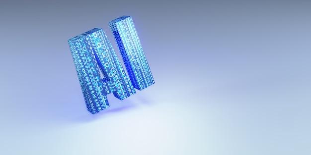 Ai人工知能背景画像ネットワークデジタルコンピュータ技術3dイラスト