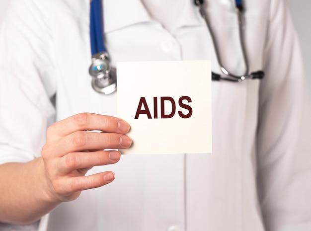エイズの言葉の概念。黒のヘルスケアと医療。