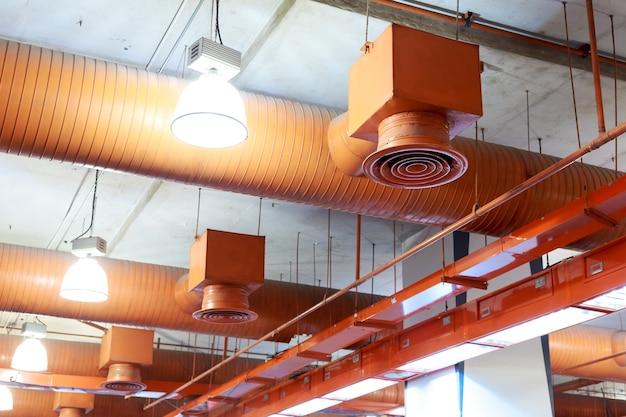建物のエアコン換気システム