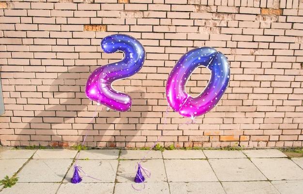 에어 포일 번호 20. 생일, 기념일 선물