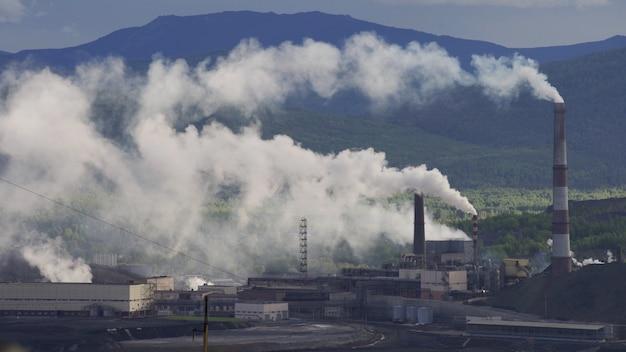 産業プラントによる大気汚染