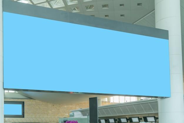 Информационный экран станции аэропорта