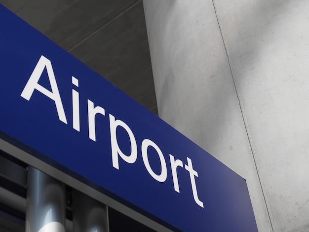 공항 거리 표지판