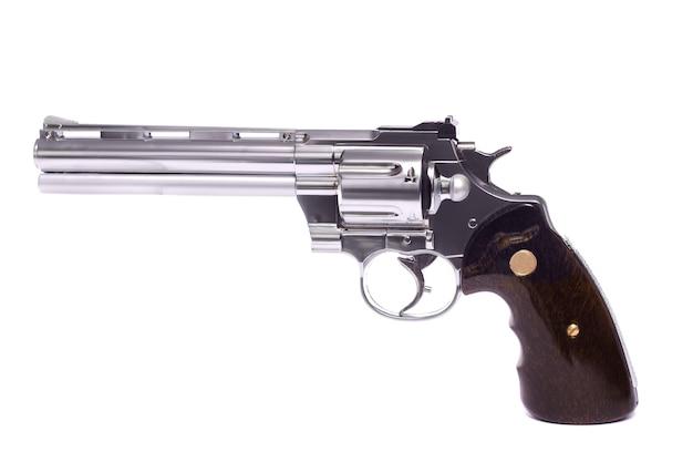 흰색 장난감 총