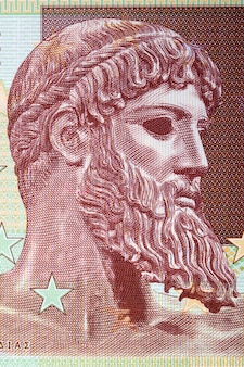 Ajax the great in a greek money bill