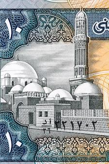 옛 예멘 화폐 리알의 알 바킬랴 모스크
