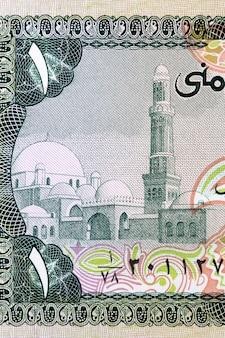 예멘 돈에서 알 baqilyah 모스크