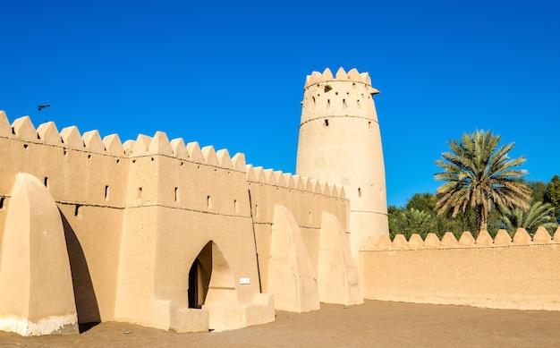 Al jahili fort in al ain, emirate abu dhabi