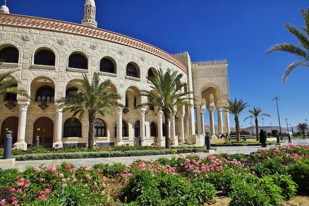 Al saleh mosque, great mosque of sana'a, yemen