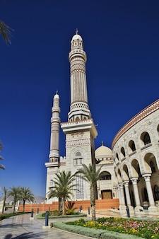 Al saleh mosque in yemen