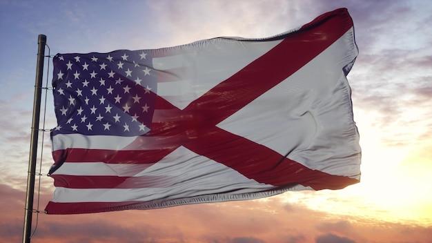 깃대에 알라바마와 미국 국기입니다. 미국 및 앨라배마 혼합 플랙 손 흔드는 바람