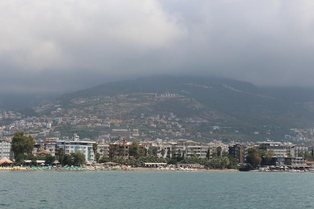 アラニヤトルコ