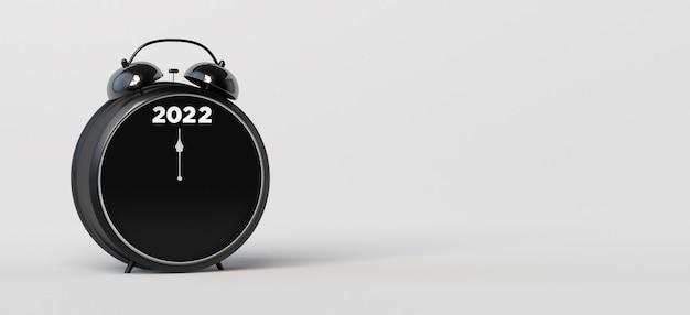 새해 2022를 표시하는 알람 시계입니다. 3d 그림입니다. 공간을 복사합니다.