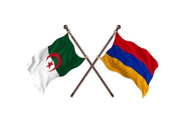 アルジェリア対アルメニアの2つの旗