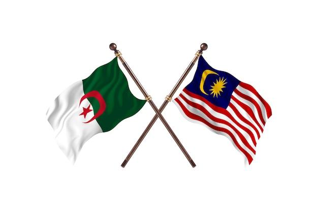 アルジェリア対マレーシア2つの旗