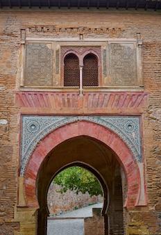 Alhambra arch puerta del vino in granada