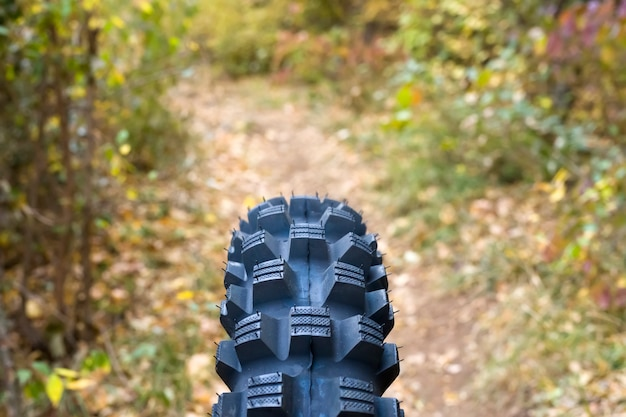 All terrain bike tire