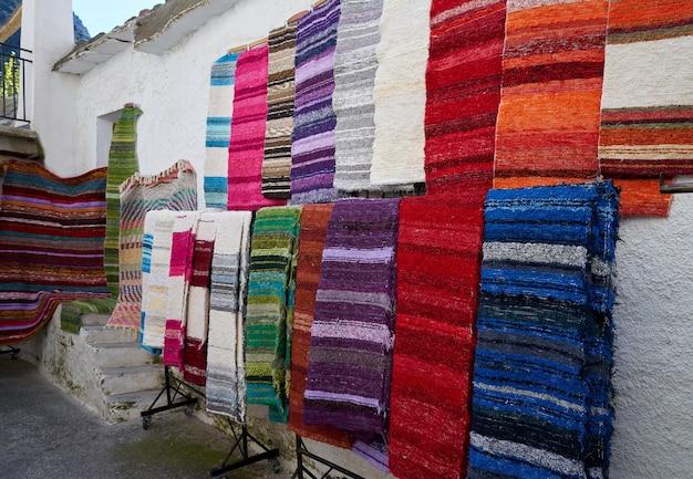 グラナダのalpujarras毛布敷物