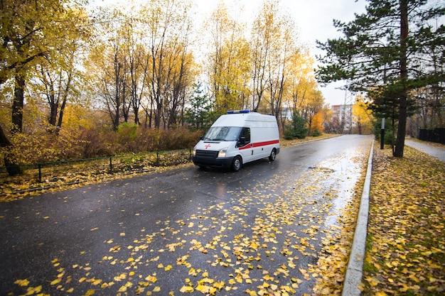 가을 거리에서 구급차