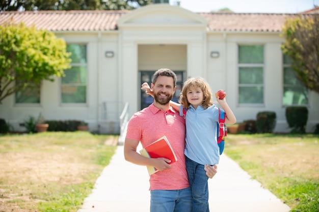 学校の公園を歩くアメリカ人の父と息子