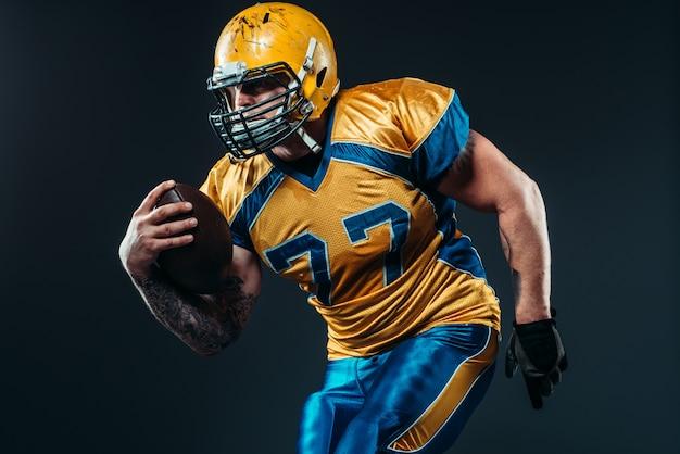 アメリカンフットボールの攻撃的なプレーヤー、nfl