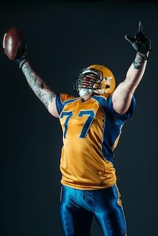 ユニフォームとヘルメットのアメリカンフットボール選手