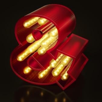 전구, 복고풍 빛나는 글꼴로 조명 앰퍼샌드 기호. 3d 렌더링