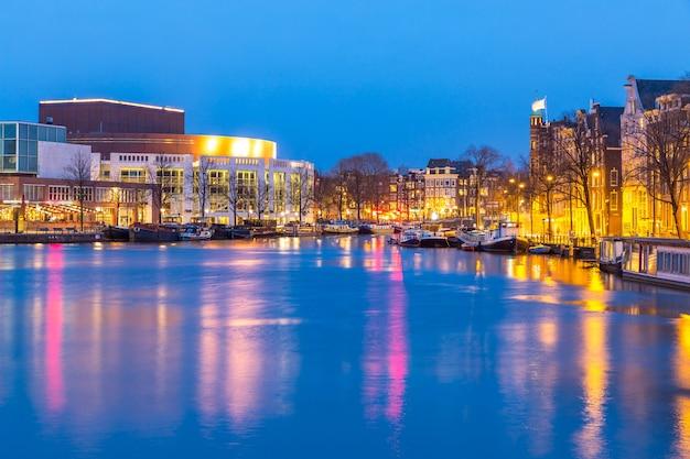 Amsterdam opera house