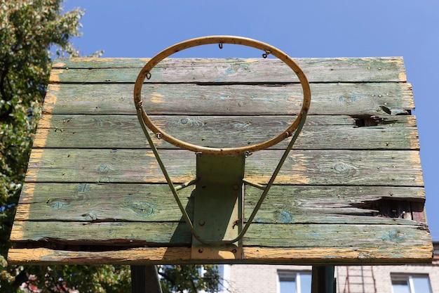 庭の古いバスケットボールのリング、古い木製の盾とバスケットボールのリング