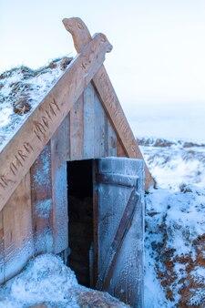アイスランドの山にある温泉のある古い浴場。アイスランドの冬の風景