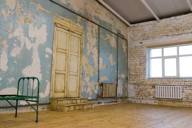 오래된 방