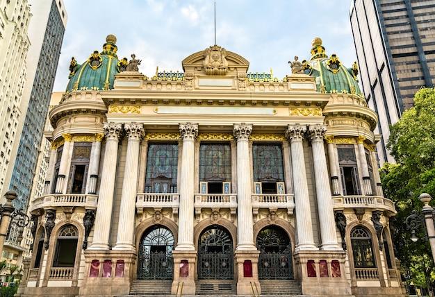 リオデジャネイロの中央地区にあるオペラハウス