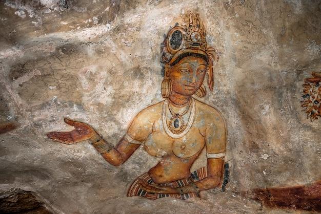 スリランカのシギリヤにある古代の有名な壁画(フレスコ画)。
