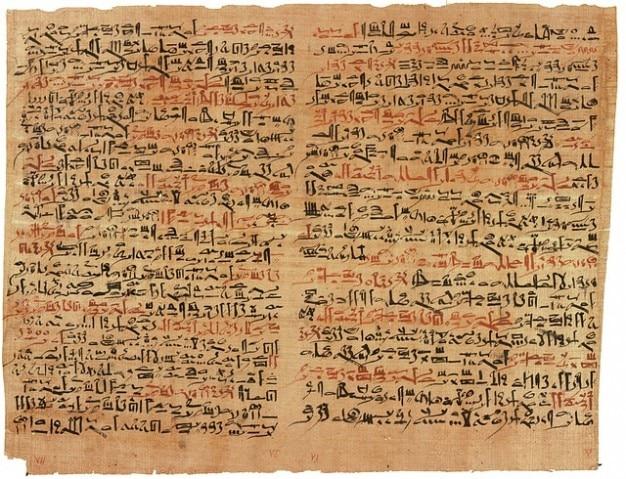 古代エジプトのパピルスには象形文字