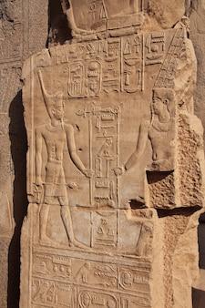 Древний храм карнак в луксоре, египет