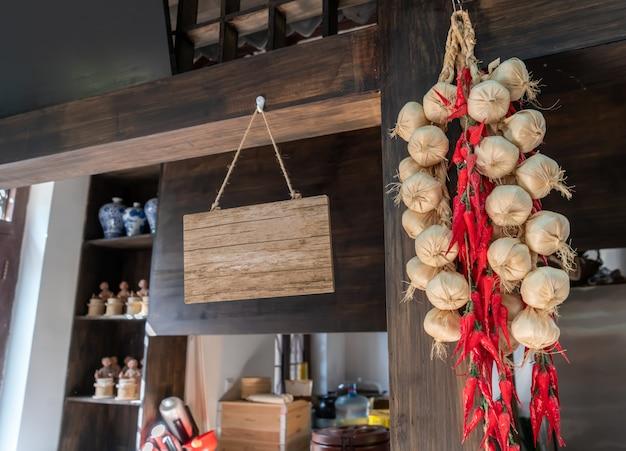 Ancient restaurants in jinan, china